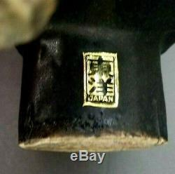 Ikebana Vase Toyo Mid Century Modern Japan Modernist Japanese Vintage Pottery #2