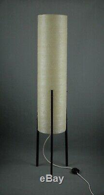 Mid Century Tripod Rocket Lamp Danish Modern Vintage Eames Panton 50s 60s 70s
